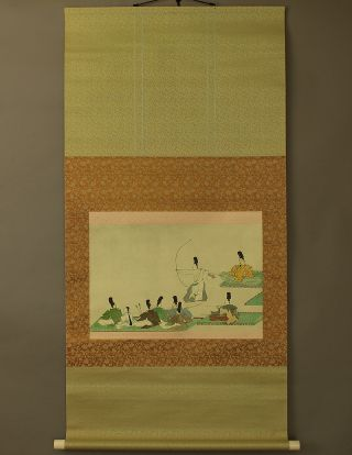 Japanese Hanging Scroll : Printed @b188 photo