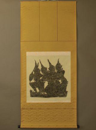 Japanese Hanging Scroll : Printed @b192 photo