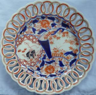 Vintage Chinese Porcelain Plate.  N.  R. photo