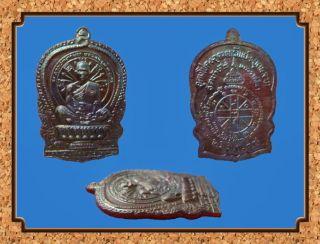 Amulet Buddha Lp Koon Wat Banrai Pendant Thailand Amulets Coin Amulets Thai photo