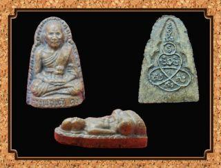 Raer Amulet Buddha Lp Teh Powder Pendant Amulets Old Siam Bangkok Thailand photo