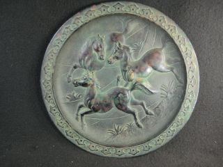 Vintage Japanese Bronze Plaque Serving Plate Horse Relief photo
