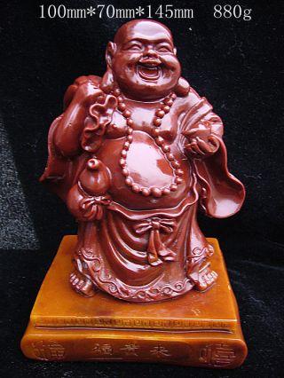 Chinese Shoushan Stone,  Statue,  Maitreya photo