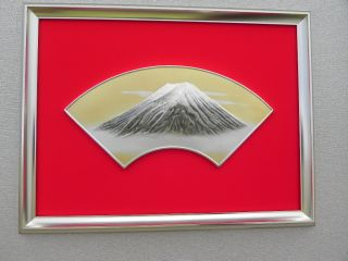 Japanese Framed Sterling Silver Majestic Mt.  Fuji In Relief By Takehiko Japan Nr photo