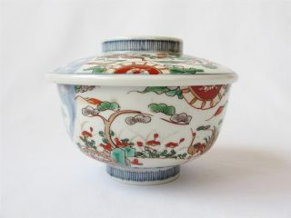 Japanese Pottery Old Imari Bowl W/cover; Colorful Painting/ 998 photo