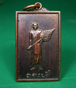 Old Arjan Dee Thai Monk From Wat Thai Temple In Australia Medal Amulet Pendant photo