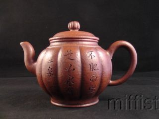 18/19th Chinese Yixing Zisha Orange Segments Shape Pottery Teapot photo