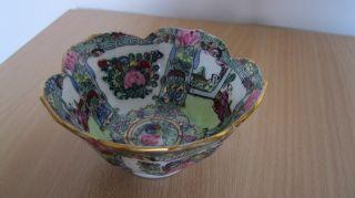 Japanese Porcelain Bowl photo