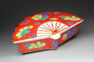 Chinese Handwork Painting Flower Old Porcelain Jewel Box photo