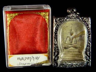Real 2460 Protect Lp Boon Somdej Wat Klangbangkeaw Guru Monk Thai Buddha Amulet photo