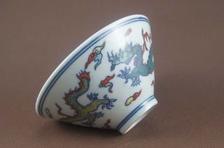 Elegant Chinese Pastel Porcelain,  Rain Hat Figures 2 Dragon Bowl photo
