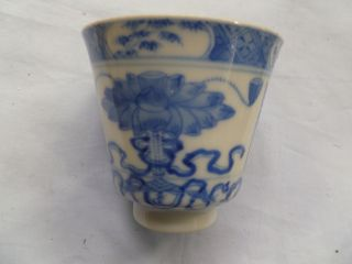 Vintage Chinese Blue & White Porcelain Beaker / Signed.  Nr. photo