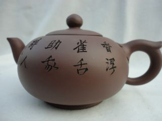 Chinese Authentic Antique Yixing Zisha Tea Set.  With Packaging photo