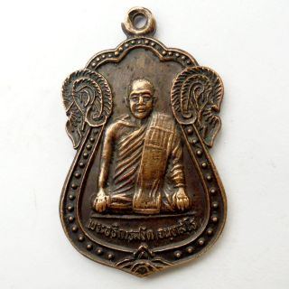 Lp Sa - Ngat,  Thai Antiques Buddha Amulet Coins/ Fetish/ Worship/ Protect Harm photo