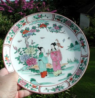 Antique Large Japanese Plate With Figures & Lovey Scene & Detail Signed photo