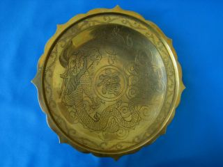High Quality Antique Chinese Bronze / Brass Pedestal Bowl W/ Dragon & Happiness photo