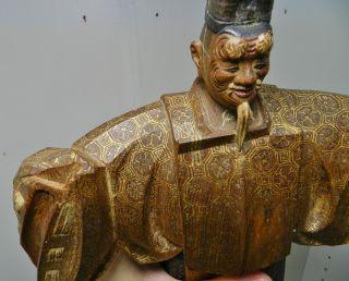 1920 ' S Japanese Ittobori Carving Noh Performer - Antique Vintage Wood Netsuke photo