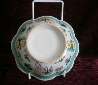 Vintage Chinese Republic Porcelain Famille Rose Bowl - photo