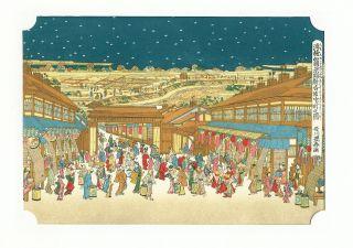 Japanese Woodblock Print - Shinyoshihara,  Toyoharu Utagawa photo