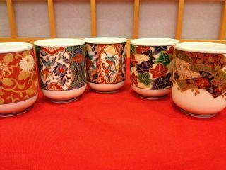 Japanese Yunomi Arita Ware 5pcs Arita Porcelain photo