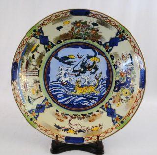 Antique Japanese Porcelain Chinese Taste Tiger & Dragon Enamel Charger photo