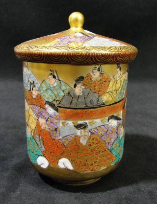 Antique Japanese Kutani Meiji Chawan Saiji Calligraphy Wedding Tea Cup photo