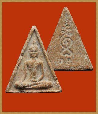 Real Thai Amulet Buddha Pendent Phra Somdej Lp.  Tho Wat Panunchern Ayutthaya Rare photo
