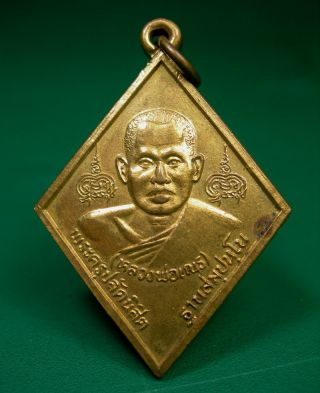 Old Lp Nene With Krompaya Dumrongrachanupap Wat Sabnoirasame Medal Pendant photo