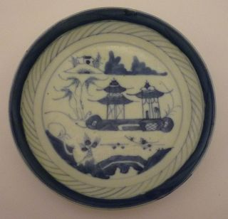 ~absolutely Lovely Chinese Blue / White Bowl Dating To Late 19th Century No Res~ photo
