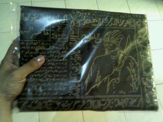 Azimat Hikmah Java Indonesian Magick Amulet Talisman Shamanism photo