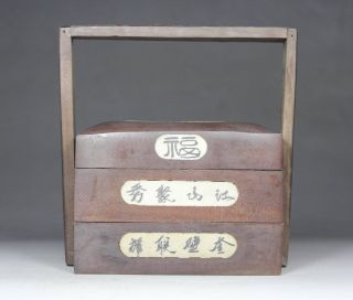 Chinese Handwork Carving Favorite Old Wood Box photo