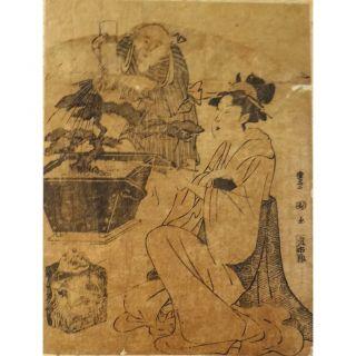 Antique Japanese Woodblock Print Toyokuni Flower Arranging Edo Period Japan photo