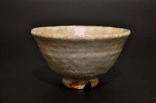 Japanese Art Studio Tea Ceremony Bowl Kyoto Hagi Matcha Chawan 10 photo