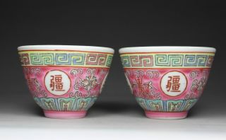 Chinese Handwork Pair Painting Flower Old Porcelain Goblet photo