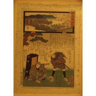 Antique Japanese Woodblock Print Hiroshige Toyokuni Iii Legends Temples Shikoku photo