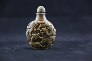 Exquisite Chinese Carved Stone Snuff Bottle photo