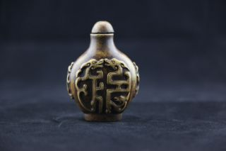Exquisite Chinese Carved Stone Snuff Bottle - S00005 photo