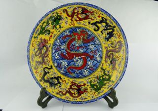- China Collectibles Old Decorated Handwork Porcelain Dragon Big Plate photo