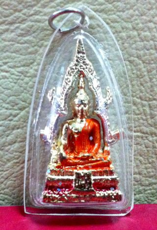 Holy Buddha Wealth,  Rich & Good Luck Attraction photo