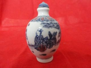 Chinese Blue And White Porcelain Snuff Bottle Overall Exquisite Patterns 4 photo