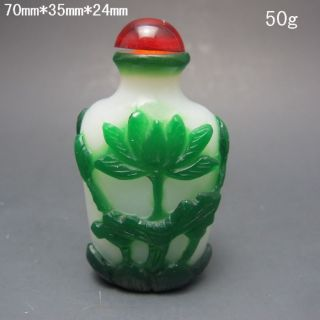Chinese Glass Hand - Carved Snuff Bottles Nr/xb2129 photo