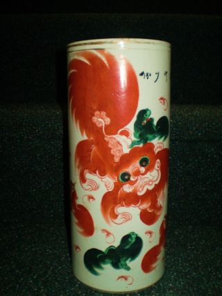 Antique,  Over 200 Years,  Hand - Painted Porcelain Vase photo