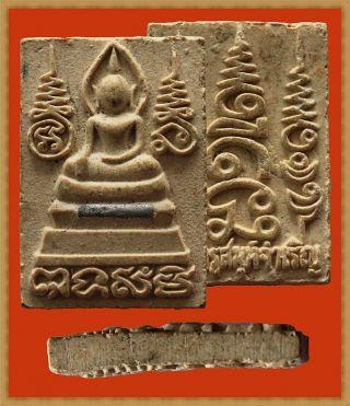 Thai Amulet Buddha Pendent Phra Somdej Mahalap&mahaud Lp.  Samu Wat Perm Thum Rare photo