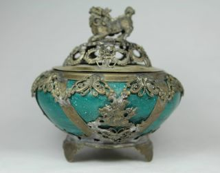 Chinese Old Jade Handwork Armored Dragon Incense Burner photo