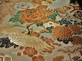 Imperial Mum Garden W/cranes - Vintage Kimono Obi Brocade Fabric:12.  75