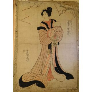 Antique Japanese Woodblock Print Toyokuni Kabuki Actor Iwai Hanshiro Edo Period photo