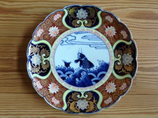 Antique Chinese/japanese Hand Painted Fish Plate photo