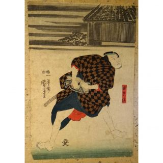 Antique Japanese Woodblock Print Kuniyoshi Kabuki Actor Edo Period Japan photo