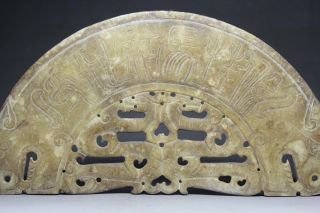 Rare Chinese Old Jade Wonderful Handwork Carving Design