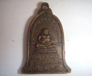 Phrarakangchoklap Susan Triluckana Lampang Thai Holy Amulet ' S Pendant photo